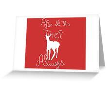 Severus Piton Albus Silente conversation Greeting Card