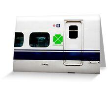 bullet train Greeting Card