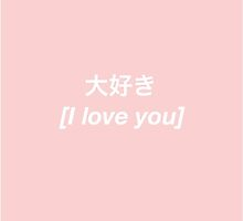 I love you (Japanese) by bellissimax