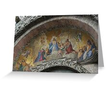 St Mark's Basilica Greeting Card
