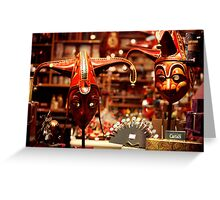 Carnevale Greeting Card