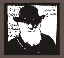 Charles Darwin Has A Posse in Arabic Kids Clothes