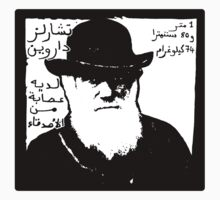 Charles Darwin Has A Posse in Arabic by colinpurrington