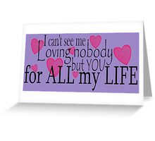 Love Only You ... Greeting Card