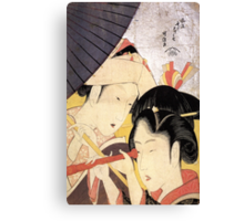 'Young Woman Looking Through a Telescope' by Katsushika Hokusai (Reproduction) Canvas Print