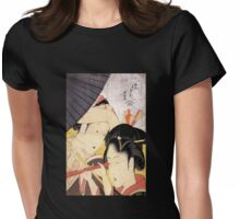'Young Woman Looking Through a Telescope' by Katsushika Hokusai (Reproduction) Womens Fitted T-Shirt