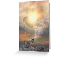 Climb Mountains Not So the World Can See Greeting Card