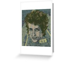 Bob Dylan's Highway 61 Greeting Card