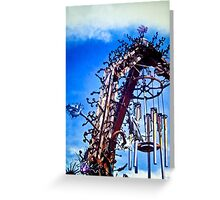 gateway sculpture Greeting Card