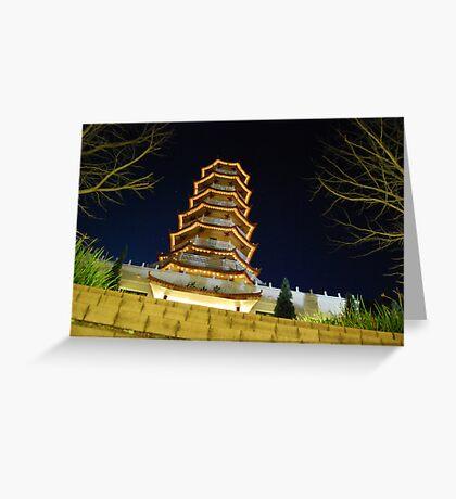 Nan Tien Nights Greeting Card