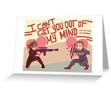 i can't get you out of my mind Greeting Card