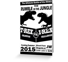 The Rumble in the Jungle Greeting Card