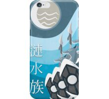 Flowing Water Tribe iPhone Case/Skin
