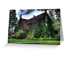 Honey Would You Please Mow The House.. Greeting Card