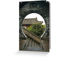 Temple Emei Shan China Greeting Card