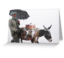 Life (Afghanistan) Greeting Card