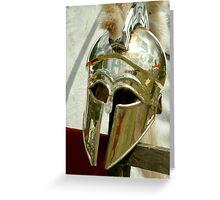 The helmet Greeting Card