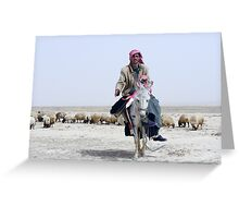 BEDOUIN SHEPHERDS - SYRIA Greeting Card