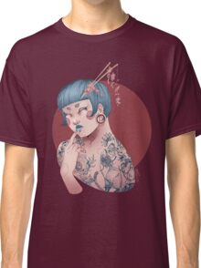 Blue Willow Tattoo Girl Classic T-Shirt