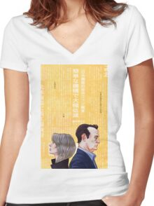 Lost in Translation Women's Fitted V-Neck T-Shirt