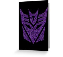 Transformers Decepticons Purple Greeting Card