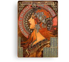 Savonnerie de Bagnolet by Alphonse Mucha (Reproduction) Canvas Print