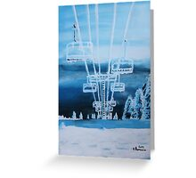 Big White Greeting Card