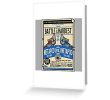 Battle of the Century Greeting Card