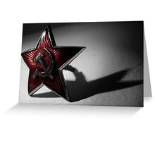 Hammer and Sickle - St. Petersburg, Russia Greeting Card