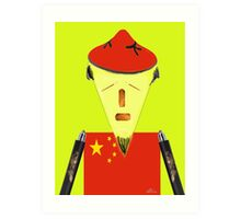 The Chinese Art Print
