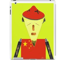 The Chinese iPad Case/Skin