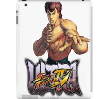 ultra street fighter fei long iPad Case/Skin