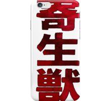 Kiseijuu sei no kakuritsu - Parasyte Anime Logo iPhone Case/Skin