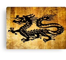 Vintage Dragon Canvas Print
