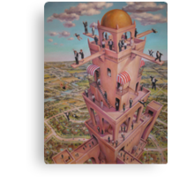 Tower of Babbit Canvas Print