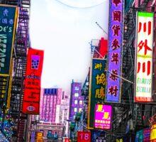 Chinatown NYC Sticker