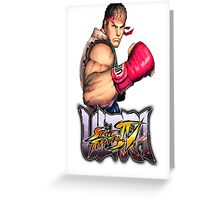 ultra street fighter ryu Greeting Card