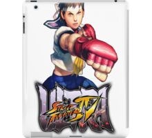 ultra street fighter sakura iPad Case/Skin
