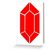 Red Rupee Zelda Video Game Coin Greeting Card
