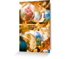 Glorious Globes Greeting Card