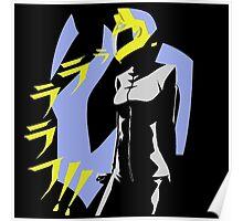 Celty Sturluson Logo Poster