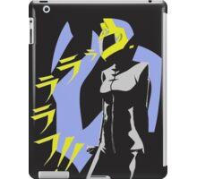 Celty Sturluson Logo iPad Case/Skin