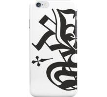 Typo Samurai - Black iPhone Case/Skin