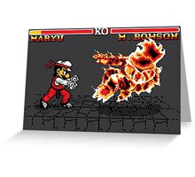Super Smash Fighter Greeting Card