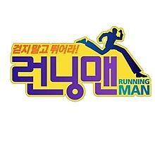 Running Man Logo Photographic Print