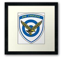 Hellenic Air Force Seal  Framed Print