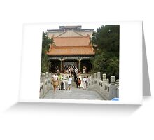 Buddhist Fragrance Hall, Summer Palace Greeting Card