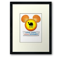 Crazy Hakim really knew his......crap Framed Print