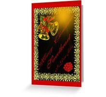 MERRY CHRISTMAS SWEETHEART Greeting Card