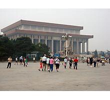 Forbidden City in Tianamen Square Photographic Print
